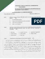 ASI_competitive_exam_2015.pdf