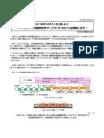 20181023-1.pdf