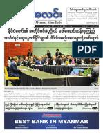 Myanma Alinn Daily_ 15 Nov 2018 Newpapers.pdf