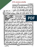 Surat Yasin Arab.pdf