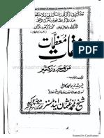khatam Sharieff Kashmir