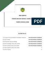 Rancangan Strategik Panitia Bahasa Arab 2016-2018