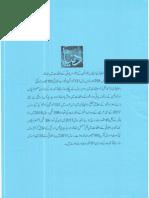 Aurat Par Tashadud |/Woman PunishmenT 10053