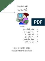 b. Arab Tentang Perpustakaan