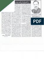 ISLAM-Pakistan-KAY-DUSHMAN  10080
