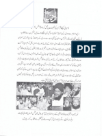Ummat-e-Muslima AND INSANI KIRDAR 10083