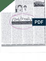 Aurat Par Tashadud |/Woman PunishmenT 10084