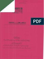 ISLAM-Pakistan-KAY-DUSHMAN 10088