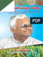 Millets Book