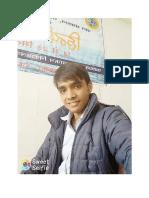 Anuj Prajapati ( AnujAksp)