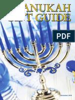 Jewish Standard Chanukah Gift Guide 2018
