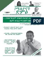 vol4.pdf