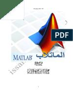 download-pdf-ebooks.org-ku-9158.pdf