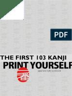 Indo japan  interface.pdf