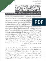 ISLAM-Pakistan-KAY-DUSHMAN 10117