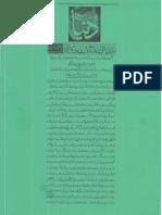 Aurat Par Tashadud |/Woman PunishmenT 10119