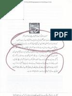 Ummat-e-Muslima AND IHALAT E ZAR 10120