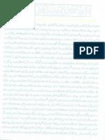 ISLAM-Pakistan-KAY-DUSHMAN 10126