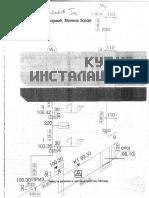 366310609-327308122-Kucne-Instalacije-pdf.pdf