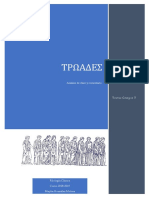 portada Troyanas.pdf