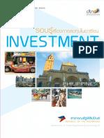 investment_ph2557.pdf