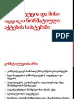 ლექცია #2 - კონსტიტუცია და მისი ადგილი ნორმატიული აქტების სისტემაში.pptx