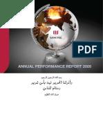 QS_Annual_Report_10.pdf