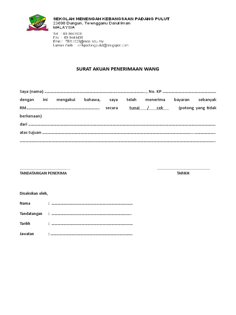 Surat Akuan Penerimaan Wang