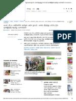 புயல் மீட்பு பணிகளில் தமிழக அரசு சூப்பர்.. மனம் திறந்து பாராட்டும் 'ஒன்இந்தியாதமிழ்' வாசகர்கள் _ Oneindiatamil readers appreciate Tamilnadu government efforts over cyclone Gaja precautions - Tamil Oneindia
