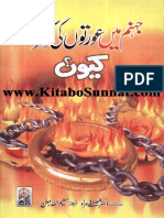 Jahannam-Me-Orton-Ki-Kasrat-Q.pdf