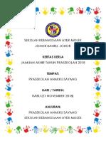 Kertas Kerja Jamuan Akhir Prasekolah Tahun 2018
