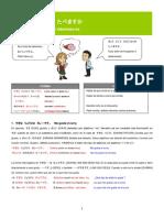 1419763360_MARUGOTO_A1_L6.pdf