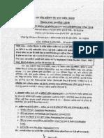 ADVT_1311 (1).pdf