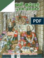Sri_Lakshmi_Kuberar_Pooja_and_Mantras_opt.pdf