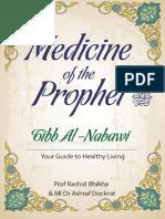 Medicine of the Prophet - Bhikha & Dokra