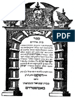 12797080-Herrera-Avraham-Cohen-de-Sefer-Beit-Elohim.pdf