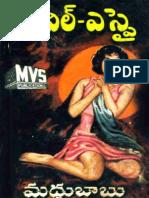 364440792-ADAS-by-Mb-pdf.pdf