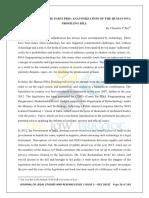 Journal DNA Profiling