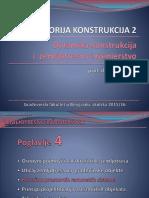 prezemtacija_predavanja_dkzi_4_02_1461616487805 (4).ppsx