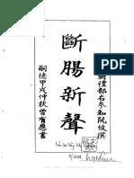 Tang Huu Ung 1874