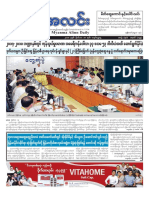 Myanma Alinn Daily_ 18 Nov 2018 Newpapers.pdf