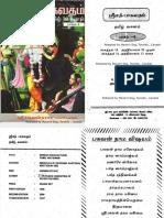 Srimath Bhagavatham Vol 6