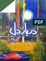 Darbar-e-Dil by [pdfpak.blogspot.com].pdf