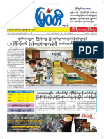 Myawady Daily Newspaper(18!11!2018)R