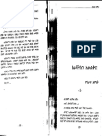 waterfall-2.pdf