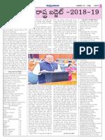 AP BUDJET 2017-2018.pdf