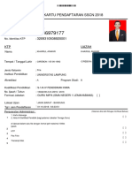 UMUGM2016KIM999