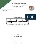 مطبوعة المالية الدولية للدكتور بودخدخ كريم.pdf