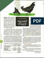 Karinkozhi (Kadaknath)Dec 2012 new.pdf