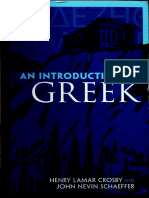 An Introduction to Greek-1st Part